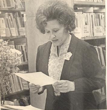 Нина Степановна Шишкина