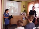 Музыкально-литературная композиция  «России славные сыны»