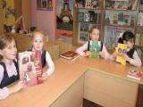 В Центральной детской библиотеке прошло мероприятие, посвященное 85-летию Челябинской области