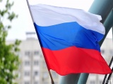 АУКЦИОН ЗНАНИЙ «ТРИ СИМВОЛА НА ФОНЕ ИСТОРИИ»  ко Дню флага Российской Федерации