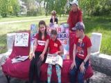 Детские библиотеки отметили  Пушкинский день России под открытым небом