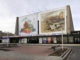 Театры Магнитогорска