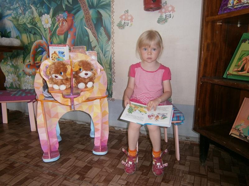 Скворцова Валерия - юная читательница